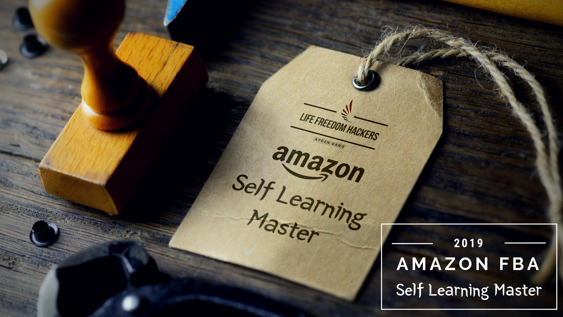 Amazon FBA Self-Learning Master for 2019